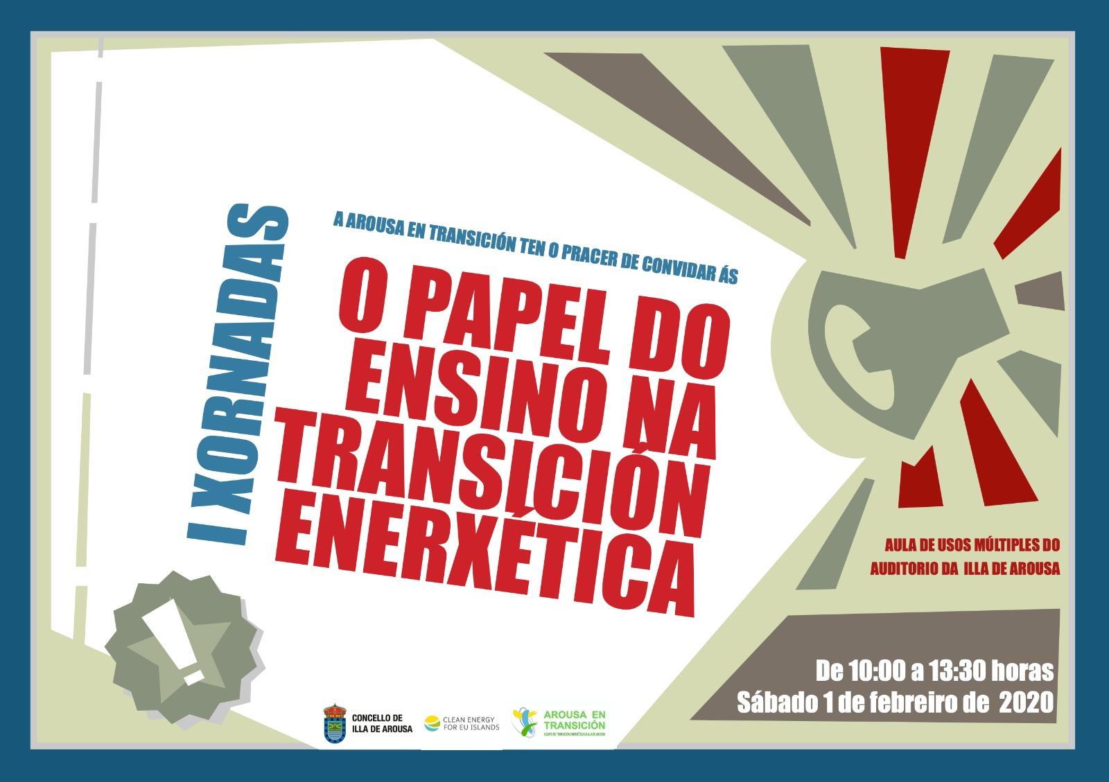 NOTA DE PRENSA: O PAPEL DO ENSINO NA TRANSICIÓN ENERXÉTICA